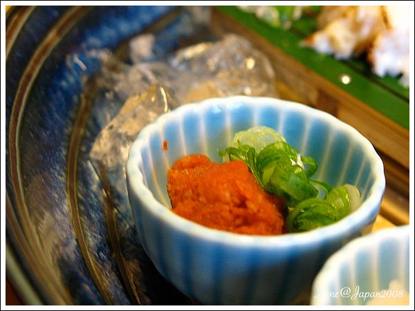 090505_12_道樂大餐