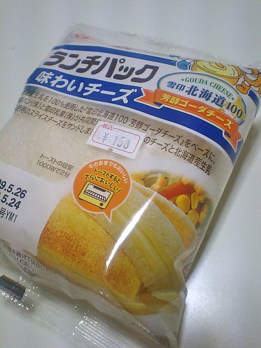 ランチパック味わいチーズ