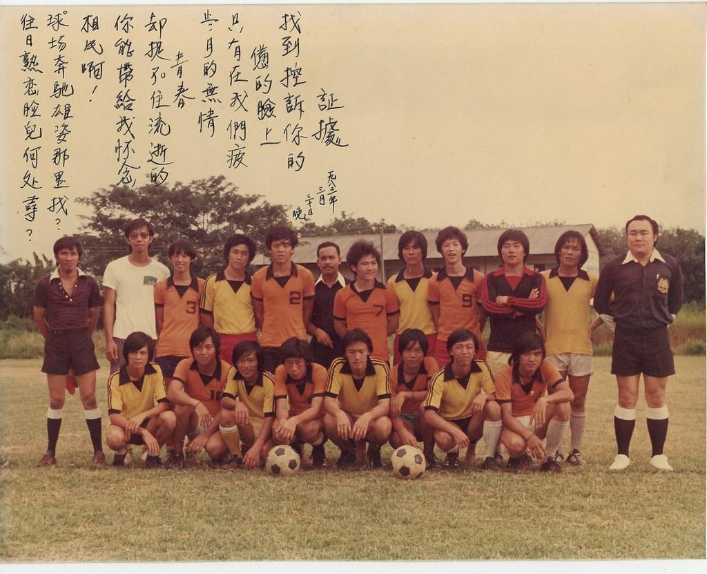 Kuala Krau Chinese Soccer Association