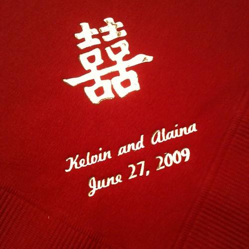 Kelvin & Alaina Wedding Napkin