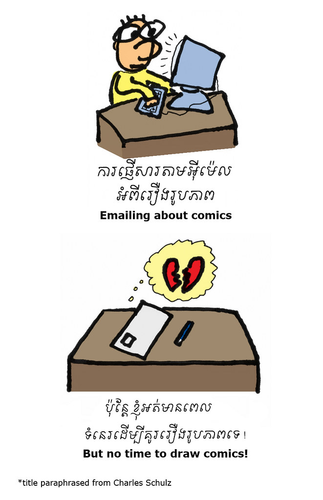 Comics Will Break Your Heart (English - Khmer) 02