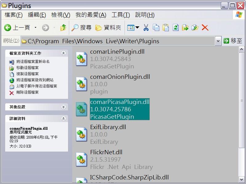 2009-08-13_001255.jpg