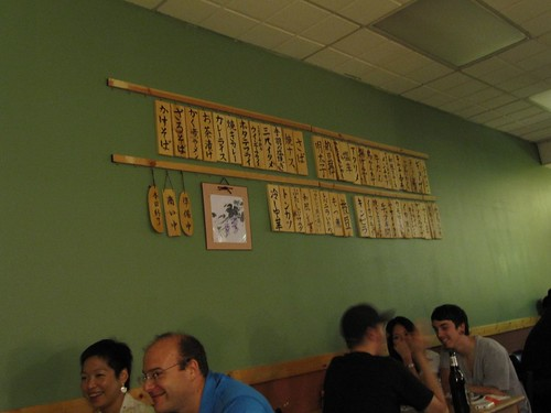 menu on the wall
