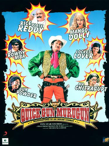 Quick Gun Murugun poster