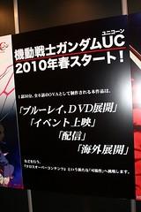 090821(1) - 日本漫畫出版集團《集英社》驚爆逃漏稅高達5億日幣