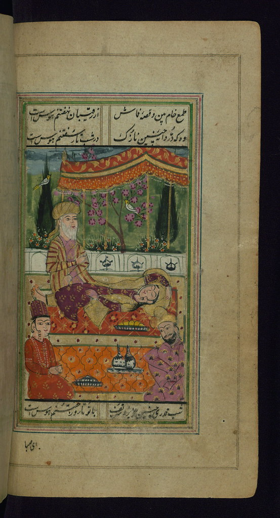 Illuminated Manuscript, Collection of poems (divan), A man beside the bed of his beloved with his two rivals, Walters Art Museum Ms. W.635, fol. 33b