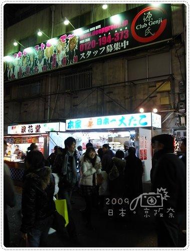 金龍拉麵+章魚燒 (10)
