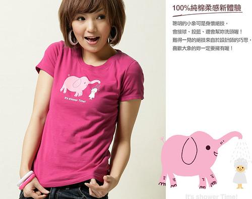 小象洗頭T.jpg