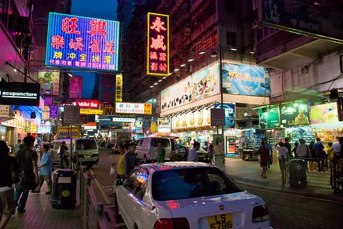 Kowloon 18