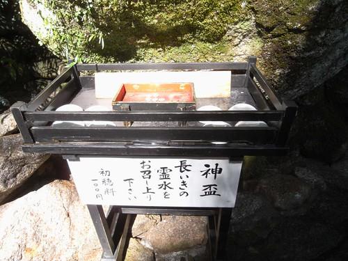 那智の滝(飛瀧神社)@和歌山-09