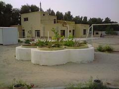 صورة0040 (lateefkuwait) Tags: في تاريخ المزرعة 452009