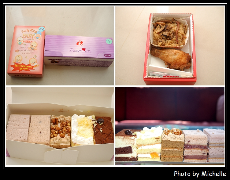 1202929686-香帥蛋糕彌月禮盒試吃
