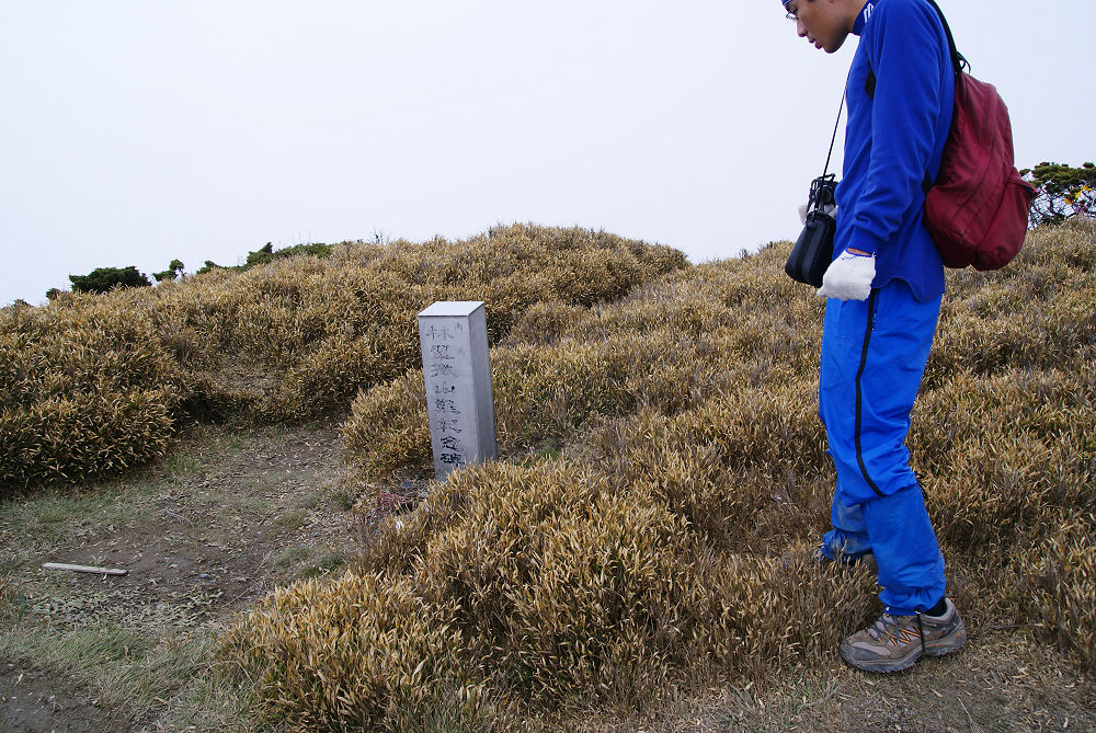 奇萊Day2-64 林翠微山難紀念碑
