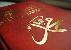 Muhammad (pbuh), the best of the mankind