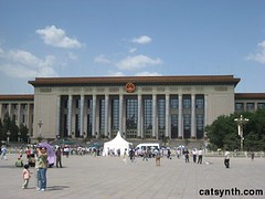 Palace of the Republic, Beijing (catsynth) Tags: wednesday wordless wordlesswednesday