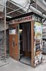 Photoautomat F'Hain (Peeping Thom) Tags: city berlin germany deutschland hauptstadt friedrichshain oberbaumbrücke warschauer ostberlin fotoautomat photoautomat fhain warschauerstrase