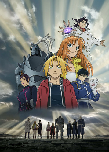 FMA 2011 Movie: Third visual art