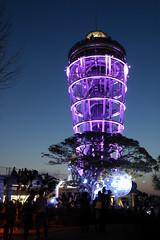 Enoshima Lighthouse and Mirror Ball