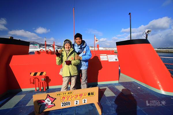 2009北海道-D4-3-破冰船GARINKOⅡ_08.jpg