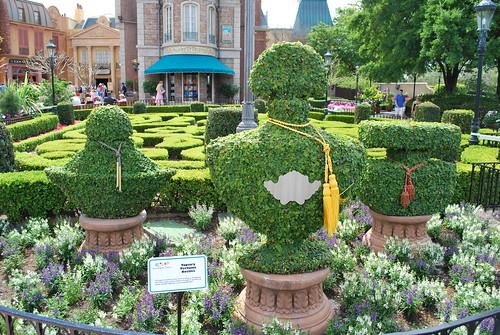 Fragence Garden