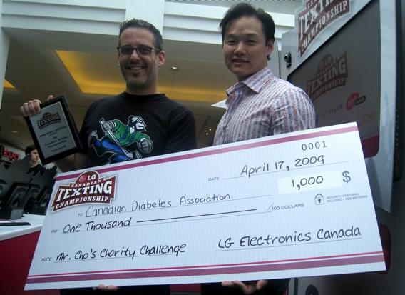 LG Canadian Texting Championship