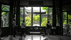 Chinese Garden, Guangzhou 廣州 餘蔭山房 (hk_traveller) Tags: guangzhou china trip travel vacation color green 20d canon garden photo canon20d chinese turbo guangdong 廣州 turbophoto 餘蔭山房