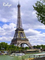 Paris France ♥14919♥ Tour Eiffel  The best postcard  巴黎 明信片 Parigi  Francia* エッフェル塔、パリ、フランス* 에펠탑, 파리, 프랑스 *Eyfel Kulesi, Paris, Fransa over 10 000 views