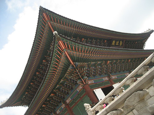 At Gyeongbokgung, The Palace of Shining Happiness