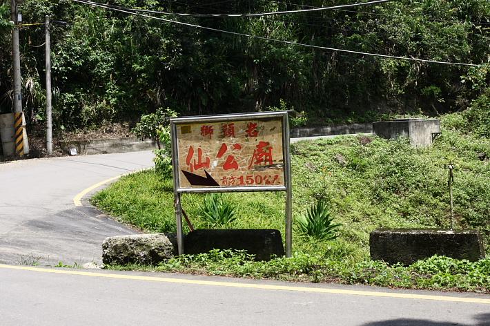 三峽賞桐鳶山步道、銅鐘02