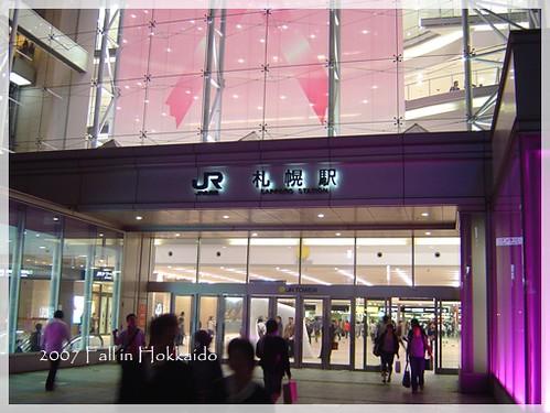 北海道Hokkaido 札幌JR