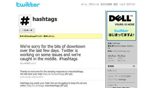 hashtagsFollow