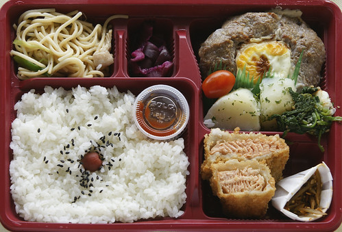 Bento by Harris Graber