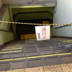 Tsurumi-Station 4