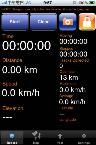 [iPhoneApp]Trailguru