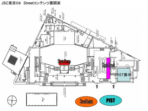 JAPAN STREET CALLING 09 TOKYO@新木場stdio corst