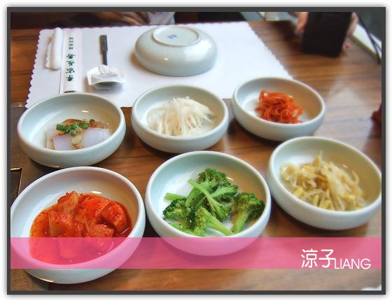 李家長壽 韓國料理09