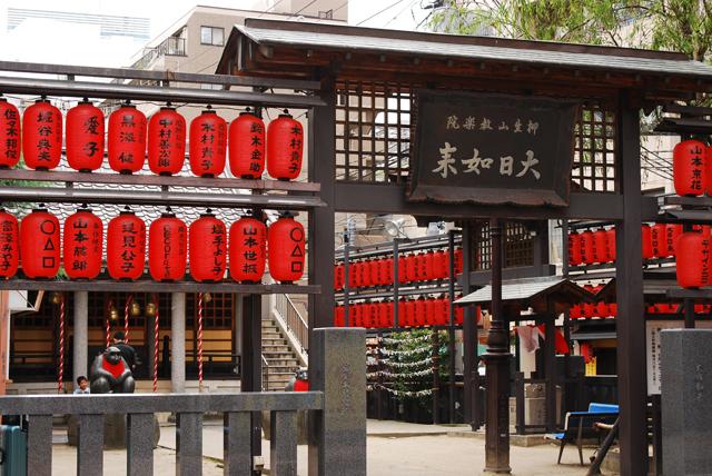 Downtown Sendai Shrine