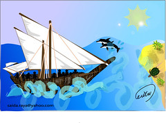 6 (zoom_artbrush) Tags: old trip sea island boat picnic ship past