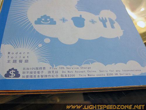 HK09Day0400153