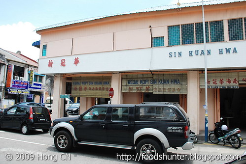 Side View of Sin Kuan Hwa