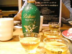 bohae plum wine