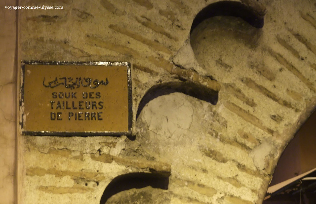 Plaque indiquant le début du souk