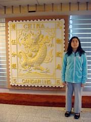 郵政博物館─Annie 於展覽處