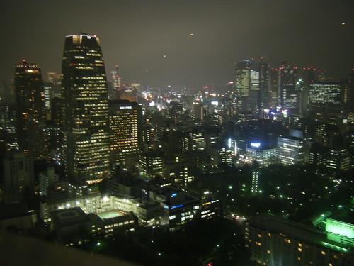 centro tokyo arriba de tokyo  tawa                 Japan  por ti.