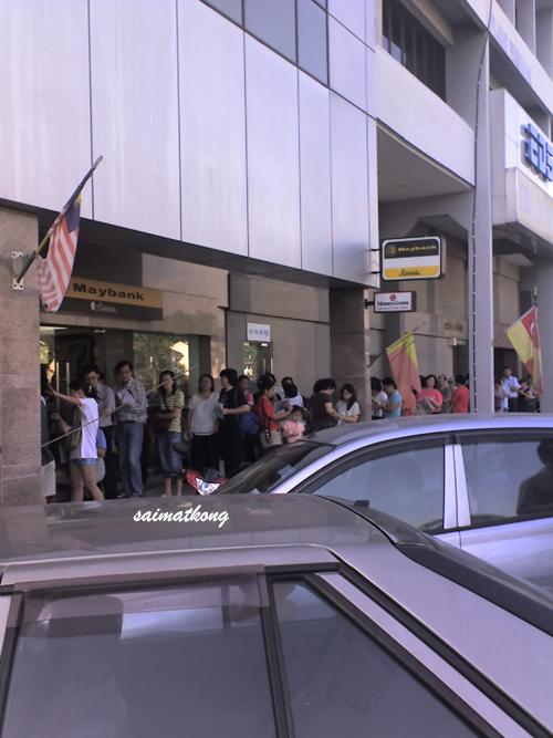 Maybank Damansara Jaya