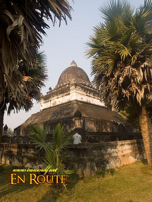 That Pathum (Lotus Stupa)