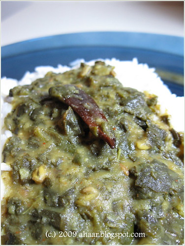 Ahaar: Ambat bhaji - another tanjore marathi twist