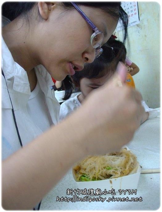新竹城隍廟小吃-012