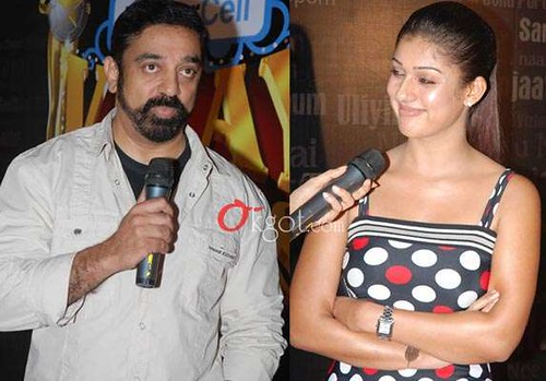 photo of Kamal Haasan and Nayanthara