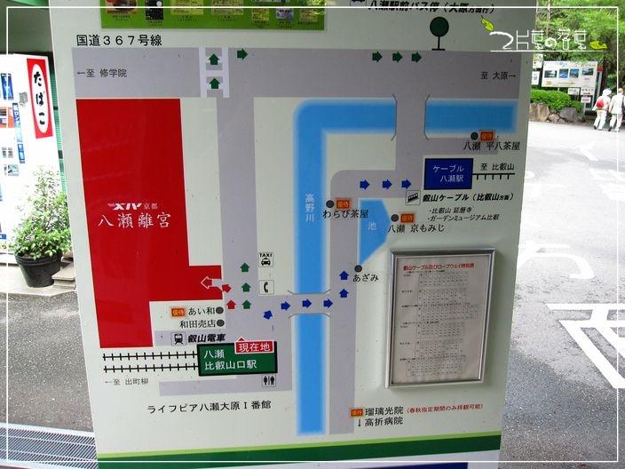 比叡山_06.JPG